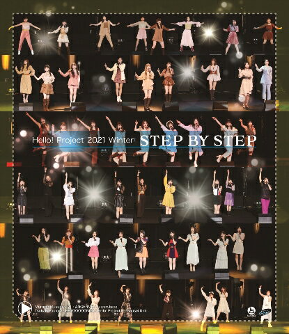 Hello! Project 2021 Winter 〜STEP BY STEP〜 【Blu-ray】