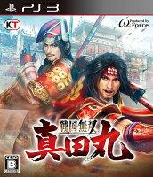 戦国無双 〜真田丸〜 PS3版の画像