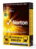 Norton Internet Security 2012 2コニコパック