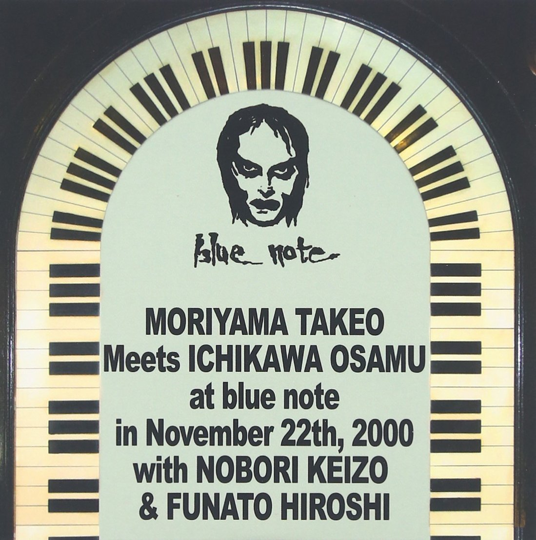 MORIYAMA TAKEO Meets ICHIKAWA OSAMU画像