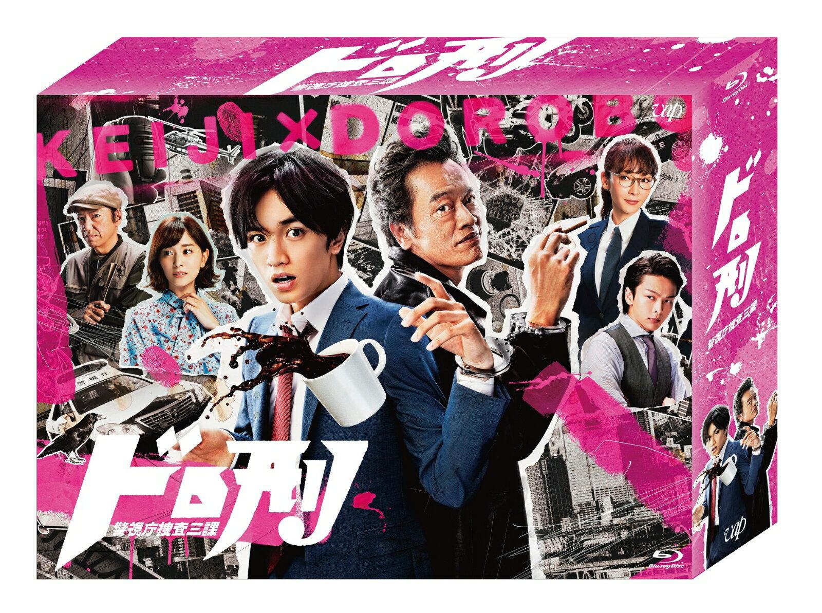 ドロ刑 -警視庁捜査三課ー Blu-ray BOX【Blu-ray】