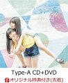 【楽天ブックス限定先着特典】逃げ水 (Type-A CD+DVD) (ポストカード)