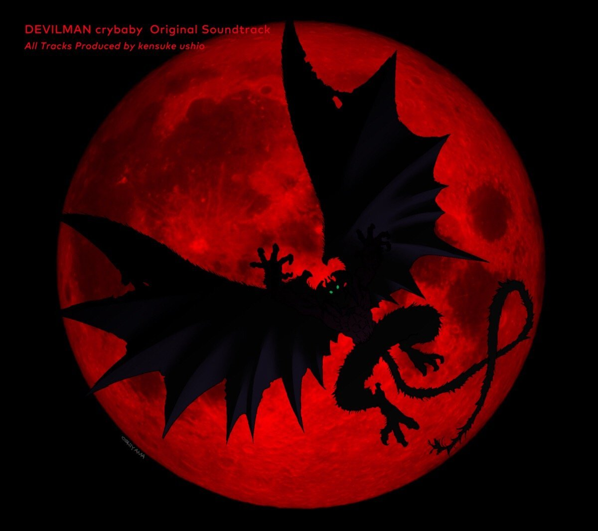 DEVILMAN crybaby Original Soundtrack画像