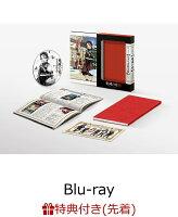 【先着特典】鬼滅の宴 【完全生産限定版】 (ジャケットイラストA4クリアファイル)【Blu-ray】