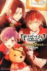 DIABOLIK LOVERSアニメ公式◆ノベライズ (filia series) [ 結来月ひろは ]