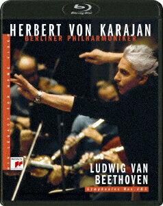 カラヤンの遺産 ベートーヴェン:交響曲第4番&第5番「運命」【Blu-ray】