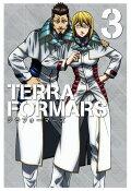 TERRAFORMARS Vol.3【Blu-ray】
