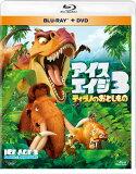 アイス・エイジ3 ティラノのおとしもの ブルーレイ&DVD<2枚組>【Blu-ray】