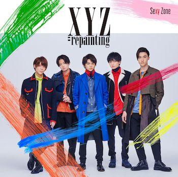 XYZ=repainting (初回限定盤B CD+DVD) [ Sexy Zone ]