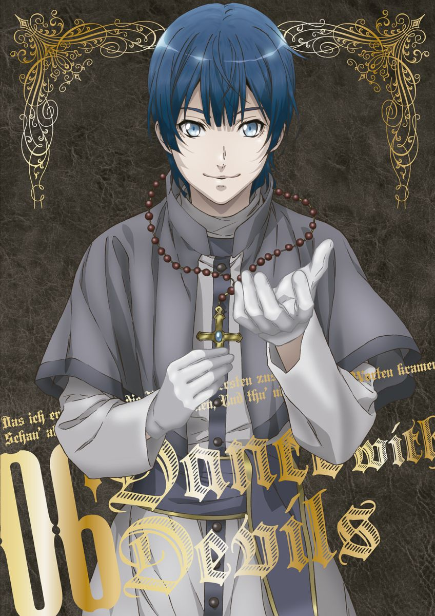 Dance with Devils 6 初回生産限定盤 【Blu-ray】画像