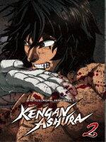 ケンガンアシュラ【2】【Blu-ray】