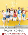 【楽天ブックス限定先着特典】逃げ水 (Type-B CD+DVD) (ポストカード)
