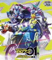 仮面ライダーゼロワン Blu-ray COLLECTION 1【Blu-ray】