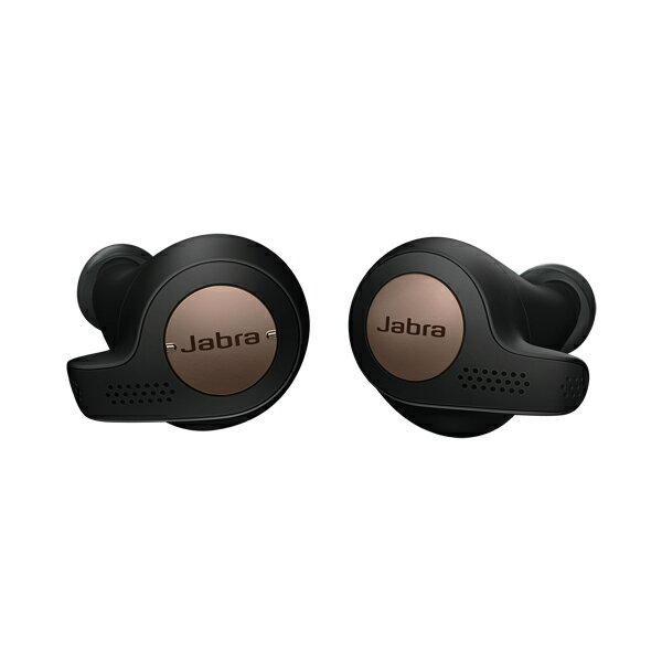 Jabra Elite Active 65t Copper Blac