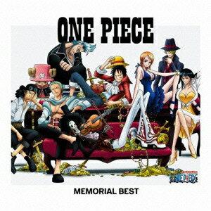 ONE PIECE MEMORIAL BEST(2CD)画像