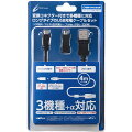 CYBER ・ マルチUSB充電ケーブル 4m ( PS4 / 3DS 用) ブラックの画像