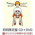 【楽天ブックス限定先着特典】The Best of Listen To The Music (初回限定盤 CD+DVD) (オリジナル・チケットホルダー付き)