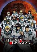 TERRAFORMARS Vol.4【Blu-ray】