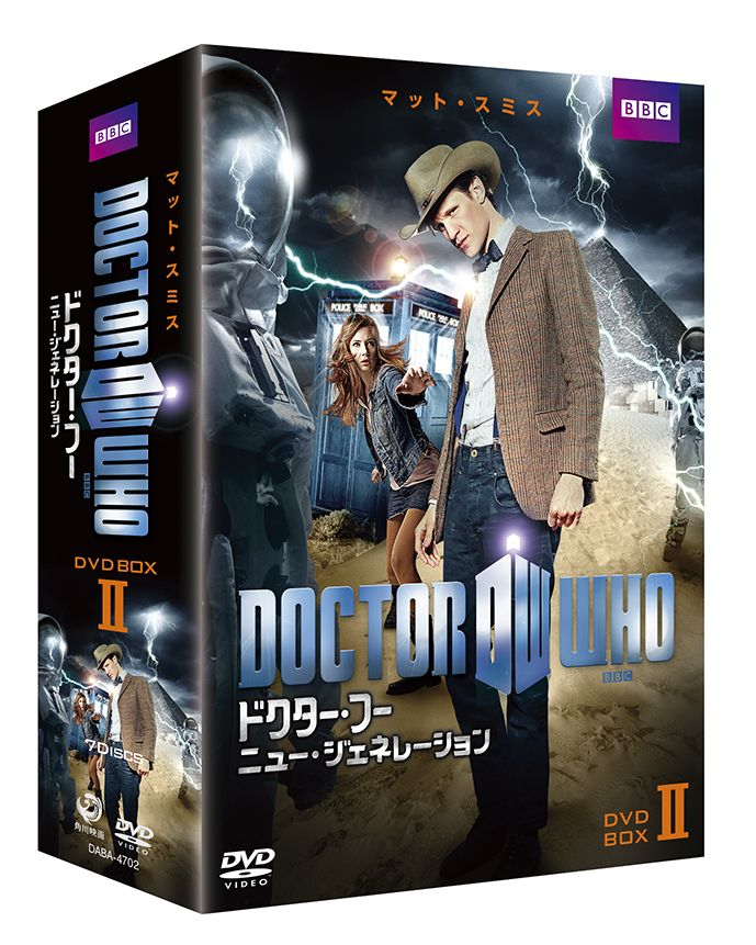 ドクター・フー ニュー・ジェネレーション DVD-BOX2画像