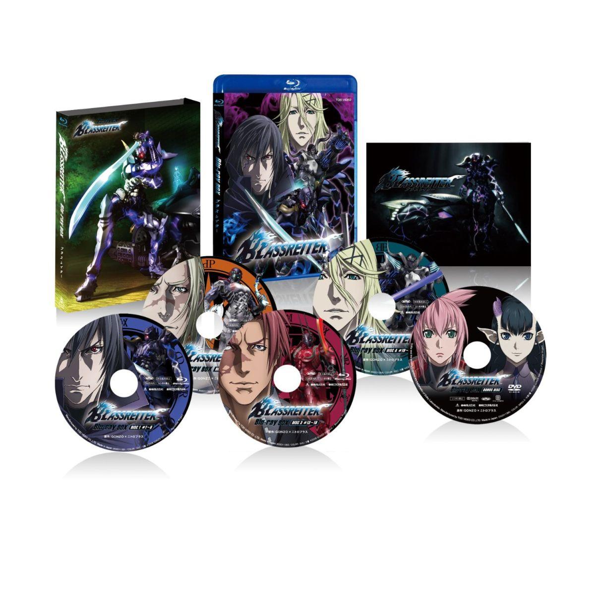 ブラスレイター Blu-ray BOX【Blu-ray】画像