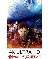 【早期予約特典】機動戦士ガンダム 閃光のハサウェイ(4K ULTRA HD Blu-ray)【4K ULTRA HD】(pablo uchida(キャラクターデザイン)描き下ろしイラスト使用 A4イラストシート)
