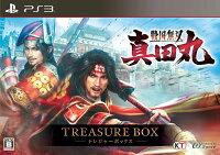 戦国無双 〜真田丸〜 TREASURE BOX PS3版の画像