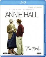 アニー・ホール【Blu-ray】