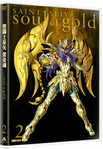 Knights Of The Zodiac dvd -soul of gold- 2