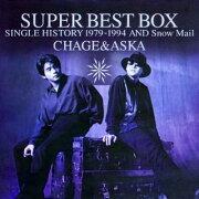 スーパー・ベスト・ボックス〜シングル・ヒストリー・1979〜1994・アンド・スノウ・メイル