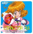 NHKアニメ コレクター・ユイ オリジナル・サウンドトラック Folder 2 [ 川井憲次 ]