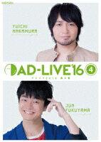 「AD-LIVE 2016」第4巻(中村悠一×福山潤)【Blu-ray】