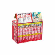 角川まんが学習シリーズ 日本の歴史 全15巻+別巻1冊セット