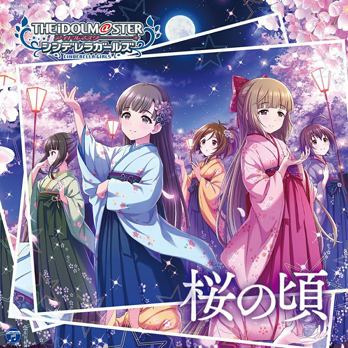 THE IDOLM@STER CINDERELLA GIRLS STARLIGHT MASTER 15 桜の頃画像