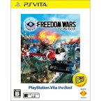 フリーダムウォーズ PlayStation Vita the Best