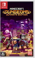 Minecraft Dungeons Ultimate Editionの画像