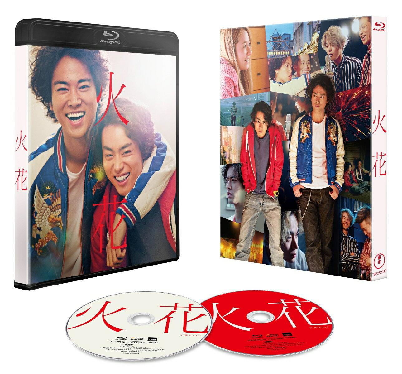 火花 Blu-ray スペシャル・エディション(Blu-ray2枚組)【Blu-ray】