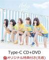 【楽天ブックス限定先着特典】逃げ水 (Type-C CD+DVD) (ポストカード)