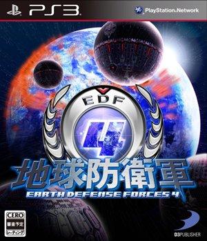 【送料無料】地球防衛軍4 PS3版