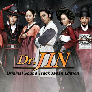 『Dr. JIN』