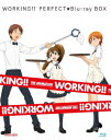 【送料無料】WORKING!! PERFECT★Blu-ray BOX【Blu-ray】