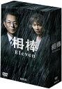 相棒 season 11 DVD-BOX 2 (6枚組) [ 水谷豊 ]
