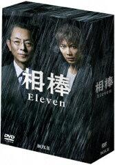 【送料無料】相棒 season 11 DVD-BOX 2 (6枚組) [ 水谷豊 ]