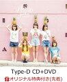 【楽天ブックス限定先着特典】逃げ水 (Type-D CD+DVD) (ポストカード)