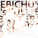 私立恵比寿中学 バンドのみんなと大学芸会2019 エビ中のフルバッテリー・サラウンド(初回生産限定盤)【Blu-ray】 [ 私立恵比寿中学 ]