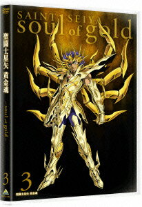 Knights Of The Zodiac dvd -soul of gold- 3