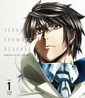 TERRAFORMARS REVENGE Vol.1<初回仕様版>【Blu-ray】