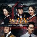【送料無料】Dr.JIN 韓国ドラマ オリジナル・サウンドトラック [ (オリジナル・サウンドトラッ...
