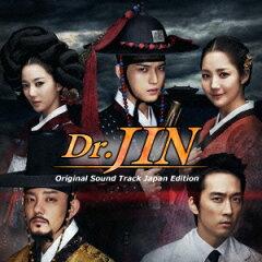 【楽天ブックスならいつでも送料無料】Dr.JIN 韓国ドラマ オリジナル・サウンドトラック [ (オ...