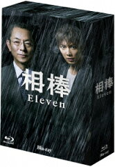 【送料無料】相棒 season 11 ブルーレイBOX (6枚組) 【Blu-ray】 [ 水谷豊 ]
