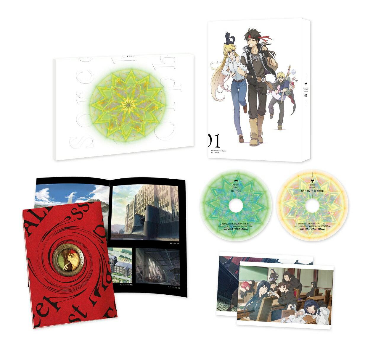 魔術士オーフェン はぐれ旅 Blu-ray BOX 1【Blu-ray】画像